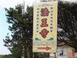 mapcover_fawang.jpg